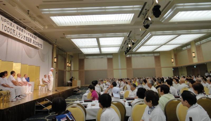 ラジオ体操祭浜松大会_f0059673_0848100.jpg