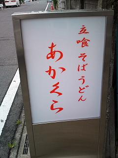 b0081979_21272841.jpg