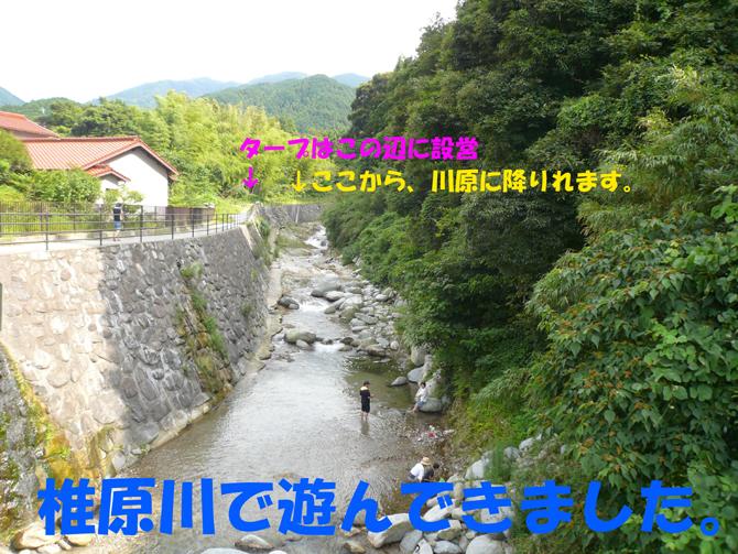 f0183484_17393631.jpg