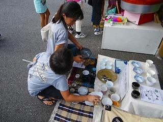 2011年7月31日ランドローム三咲さんの夏祭りに参加!!_c0206588_1715815.jpg