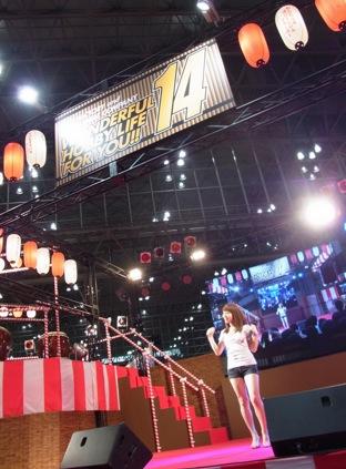 ワンフェスの写真たち。_f0143188_0232151.jpg