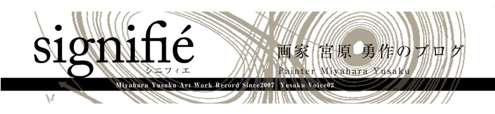 VOICE02 -Yusaku Arts Works-
