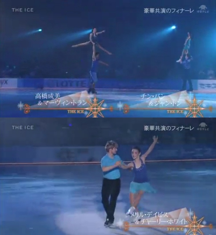 The ICE 2011!!(その2)_b0038294_121811.jpg