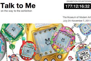 テクノロジーとデザインは人間に何を語りかけるのか?MoMAのTalk to Me展_b0007805_12104658.jpg