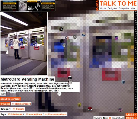 テクノロジーとデザインは人間に何を語りかけるのか?MoMAのTalk to Me展_b0007805_1223516.jpg