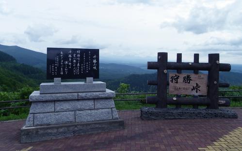 北海道自助旅行 (中)_d0187917_23393539.jpg