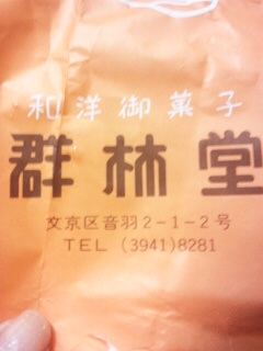 f0167820_8481548.jpg