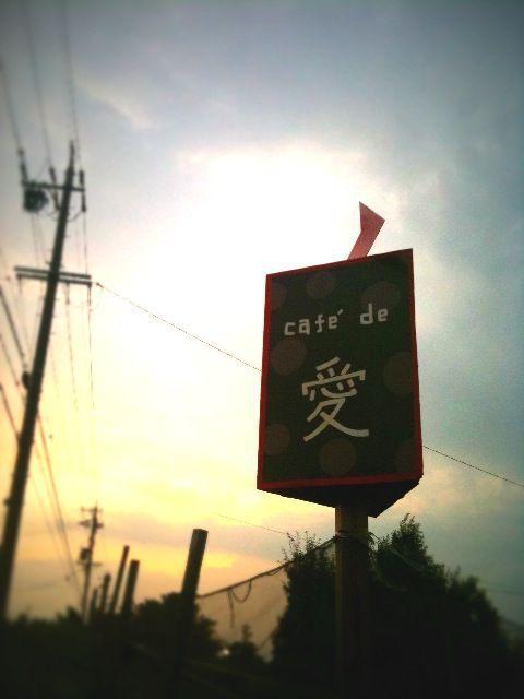カフェ出逢い。_c0177527_22115177.jpg