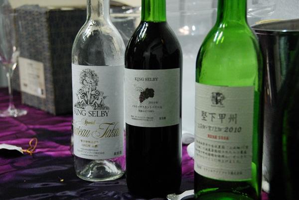 【3】ワインツーリズム大阪2011、行ってきました!~カタシモワイナリー~_b0206537_2028346.jpg