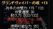 c0143238_2183561.jpg