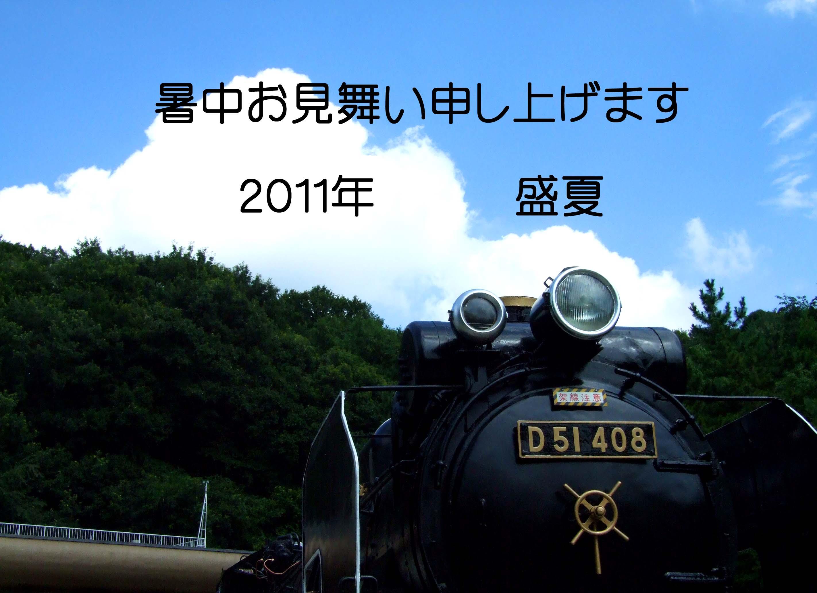 d0166643_1525891.jpg