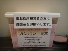 彩花便り_e0109554_10452641.jpg