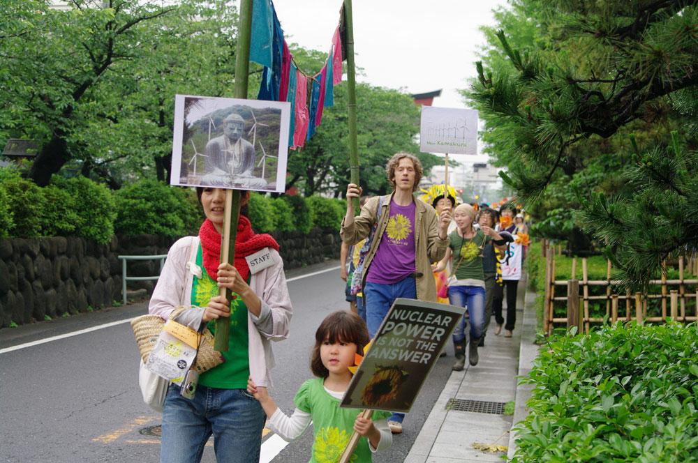 第3回 イマジン原発のない未来 鎌倉パレード - 2011.06.11_a0222059_16295042.jpg