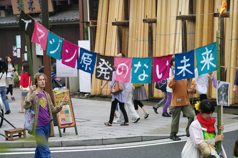 第3回 イマジン原発のない未来 鎌倉パレード - 2011.06.11_a0222059_16302073.jpg