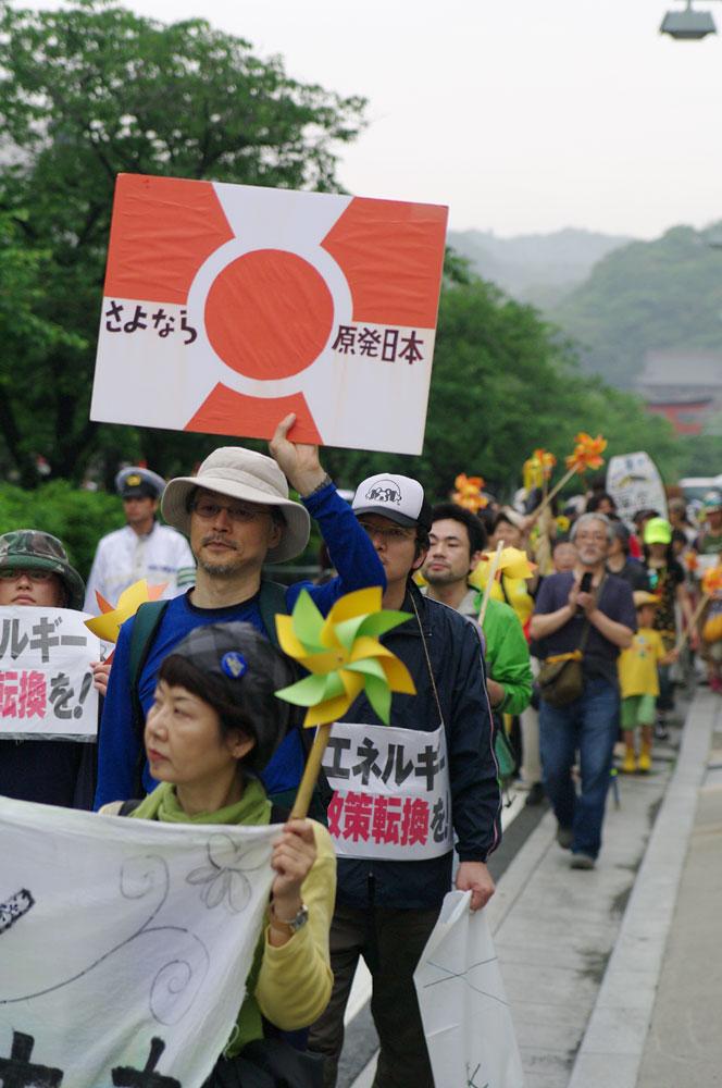 第3回 イマジン原発のない未来 鎌倉パレード - 2011.06.11_a0222059_16311132.jpg