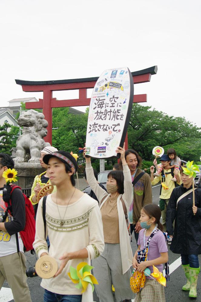 第3回 イマジン原発のない未来 鎌倉パレード - 2011.06.11_a0222059_16321184.jpg