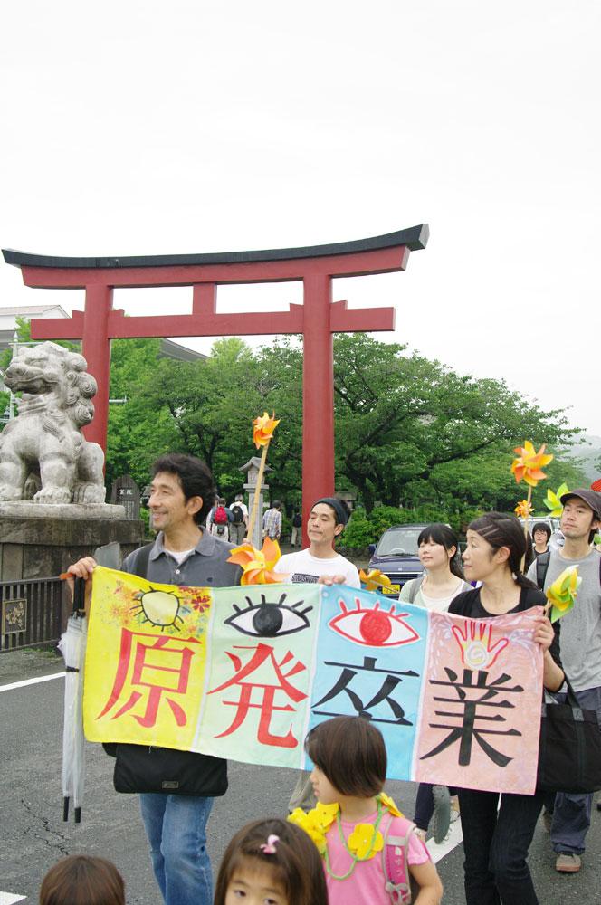 第3回 イマジン原発のない未来 鎌倉パレード - 2011.06.11_a0222059_1632589.jpg