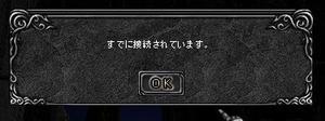 f0233667_10345032.jpg