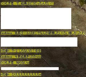 f0233667_10512960.jpg