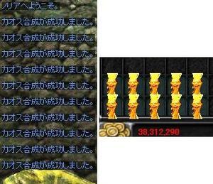 f0233667_1117278.jpg