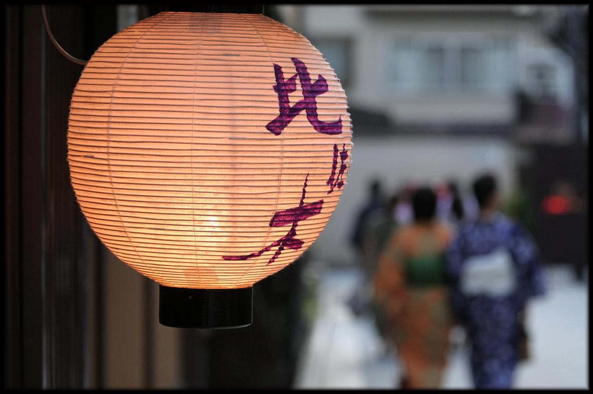 祇園スナップ_f0021869_23175893.jpg