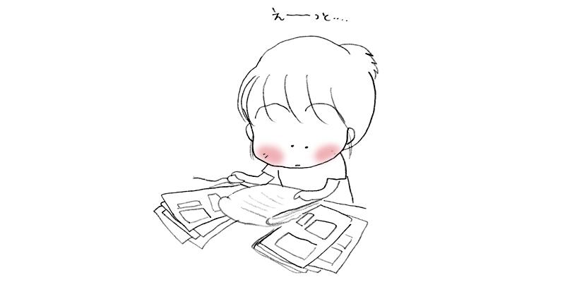 BOSCH漫画[エピソード10]〜写真リスト〜_f0119369_1141558.jpg
