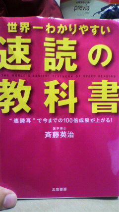 f0073770_2185560.jpg