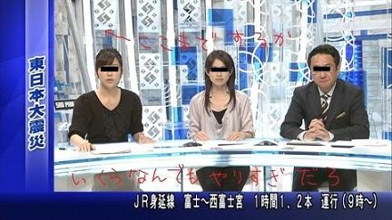 「人権」詐欺法案・・・震災のかげで_c0139575_3595988.jpg
