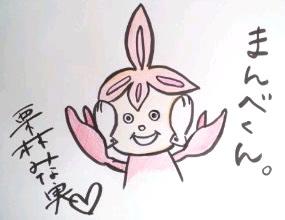 まんべくんを描いたよー_f0143188_22122537.jpg