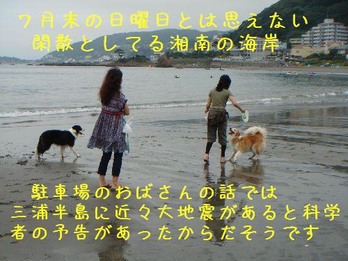 b0101991_7145749.jpg