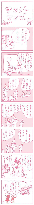 b0102193_149581.jpg