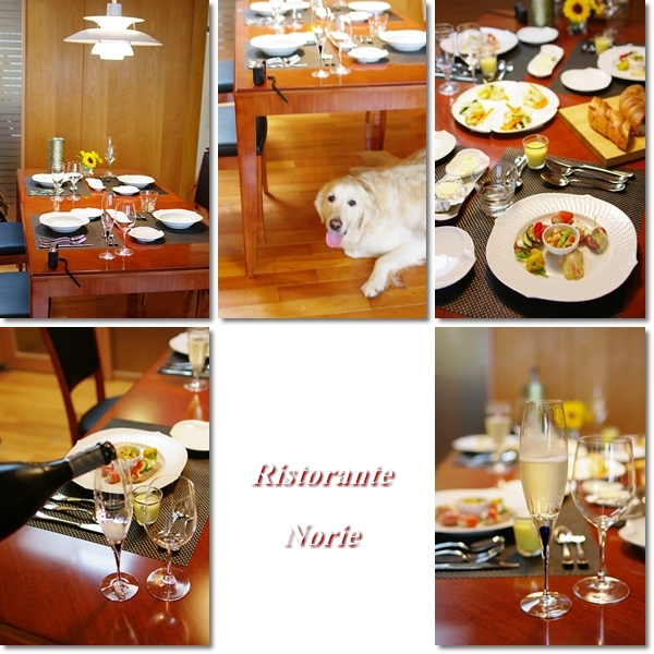 Ristorante Norie で Happy Lunch♪_f0179404_2159556.jpg