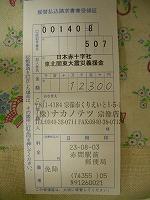 d0219621_150223.jpg