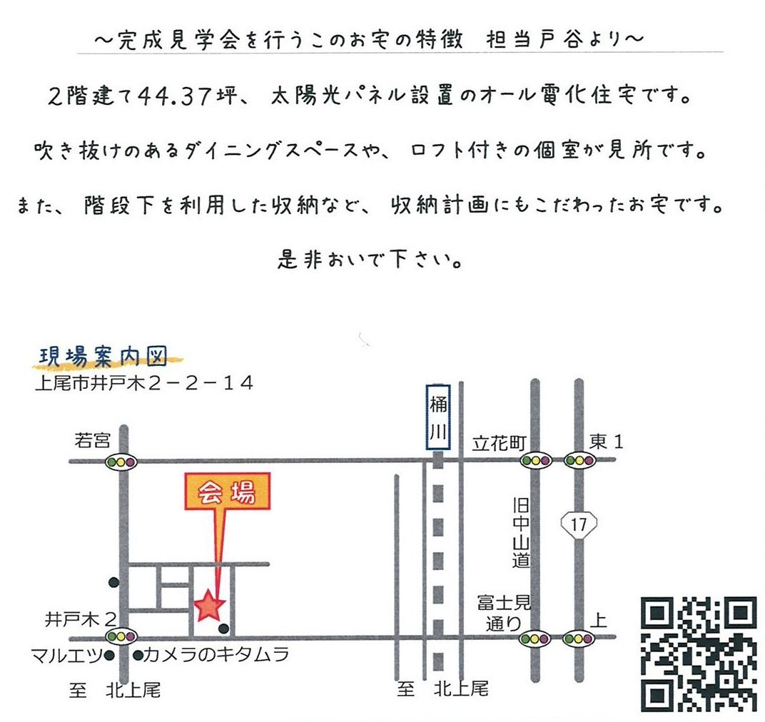 f0144724_130104.jpg