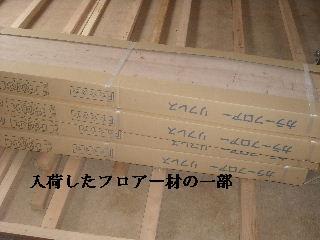 f0031037_19551845.jpg