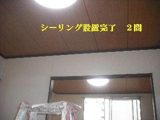 f0031037_19564464.jpg