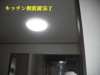 f0031037_19565174.jpg
