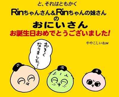 f0105741_16324085.jpg