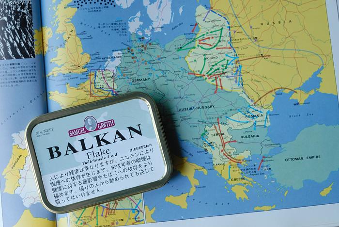 サミュエル・ガーウィズ:  バルカンフレーク ( Balkan Flake )_a0150949_1658766.jpg