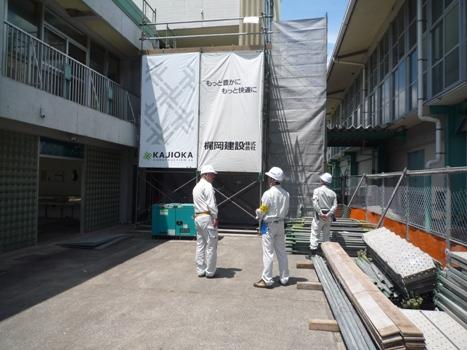 梶岡建設株式会社 安全パトロール (8月3日)_f0151251_1822618.jpg