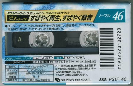 AXIA PS1_f0232256_7412439.jpg