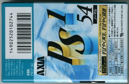 AXIA PS1_f0232256_7414218.jpg