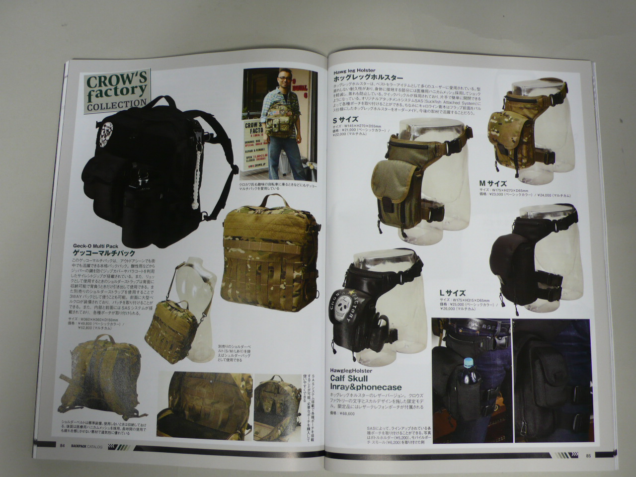BACKPACK CATALOG_b0005757_145342.jpg