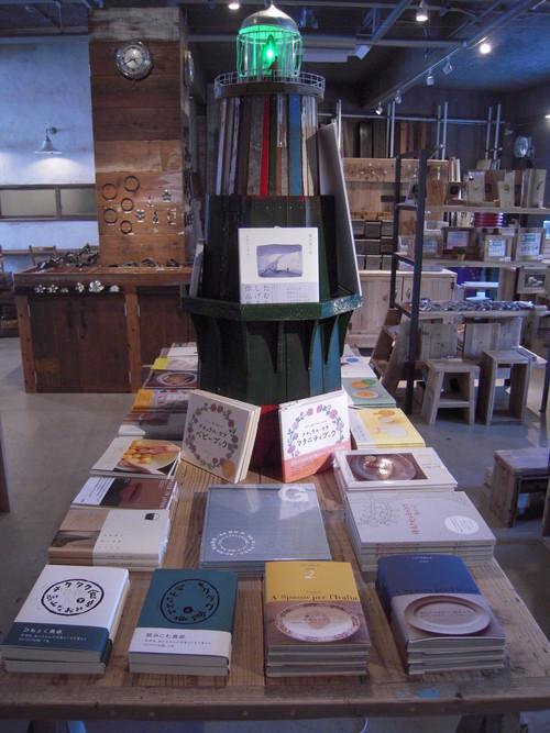 アノニマ・スタジオ BOOKフェア、開催中!_d0237564_14345553.jpg