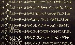 a0201367_21373662.jpg