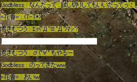 f0233667_12234189.jpg