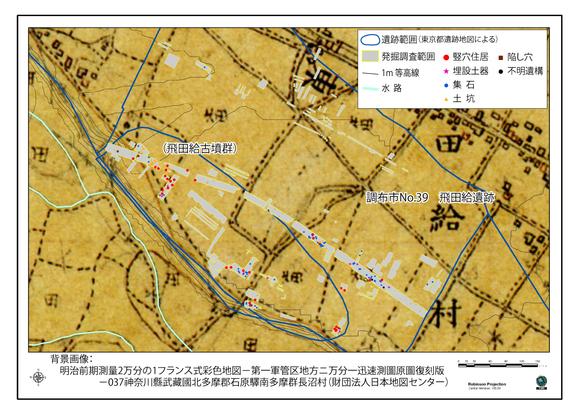 ジョウモン・リージョナル 飛田給遺跡の微視的構成_a0186568_21393214.jpg