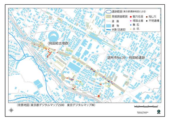 ジョウモン・リージョナル 飛田給遺跡の微視的構成_a0186568_21401190.jpg