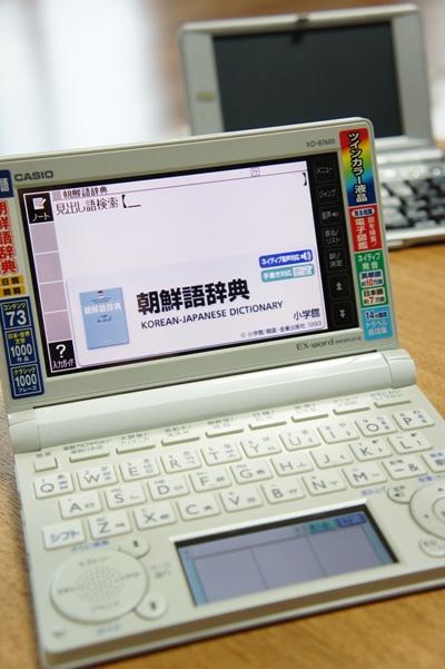 b0132972_1761145.jpg