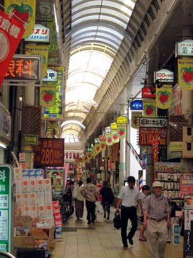 新京橋百円商店街『もとや南店』♪_d0136282_18345687.jpg